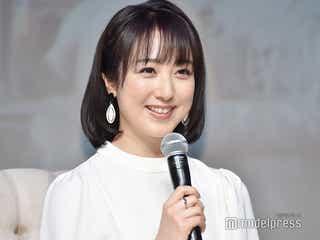 川田裕美アナ、第1子出産「一生を懸けて大切に守っていこう」
