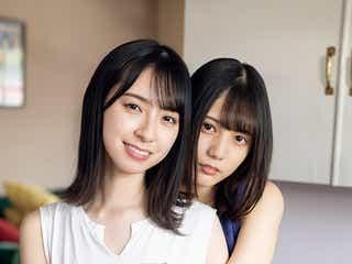 日向坂46小坂菜緒&金村美玖、2人だから見せる笑顔とはしゃぎっぷり