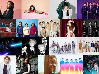 Hey! Say! JUMP・King & Prince・SixTONESら「CDTVライブ!ライブ!」4時間SP出演アーティスト第1弾発表
