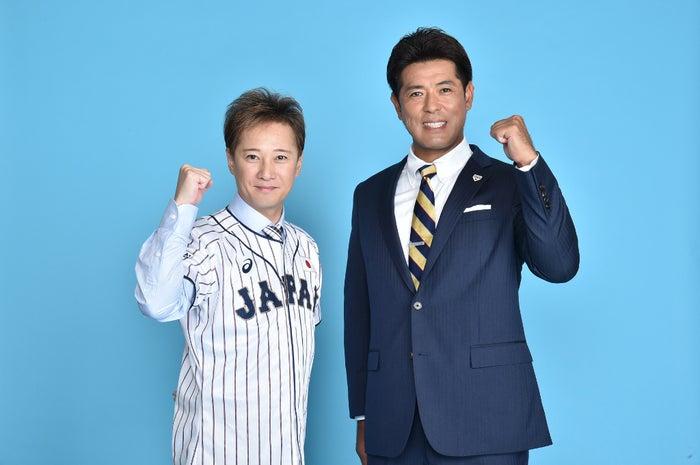 中居正広、稲葉篤紀監督(C)TBS/tv asahi