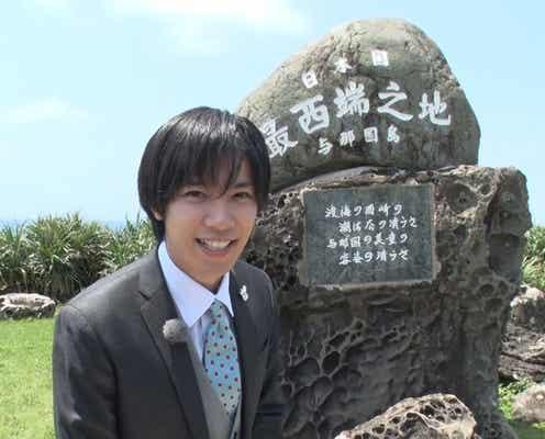 "King & Prince神宮寺勇太、MC番組初ゴールデンで""かつてない動揺""「焦っちゃってます」"