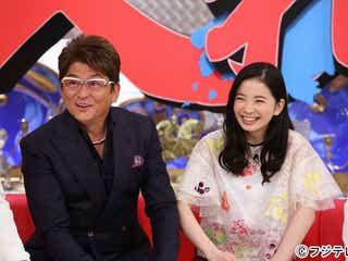 哀川翔、愛娘・福地桃子とバラエティ初共演 素顔明かされイメージ崩壊?
