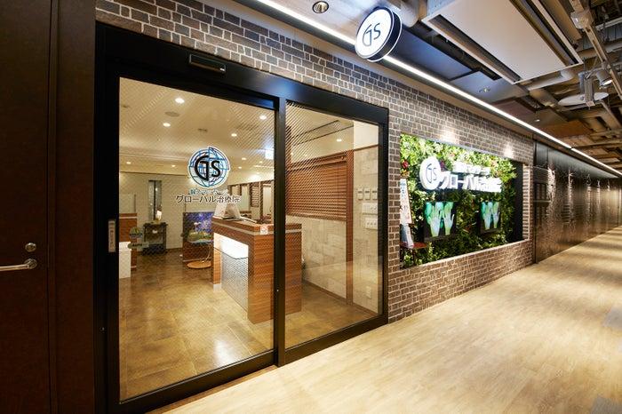 鍼灸マッサージ・グローバル治療院/画像提供:日本空港ビルデング