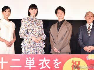 伊藤健太郎主演「十二単衣を着た悪魔」公開 黒木瞳監督が感謝