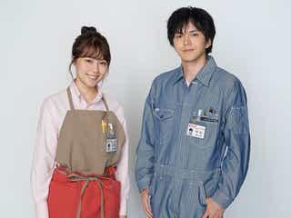 林遣都、有村架純の恋の相手役に 「姉ちゃんの恋人」出演決定