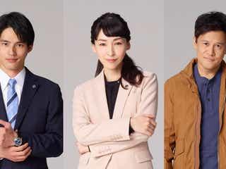 岡田健史ら、綾野剛&星野源W主演ドラマ「MIU404」追加キャスト発表