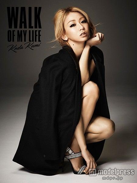 倖田來未の新アルバム「WALK OF MY LIFE」(3月18日発売)CD+DVD【モデルプレス】