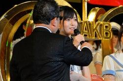 NMB48須藤凜々花、結婚発表の瞬間…渡辺麻友らメンバーの「表情」が話題