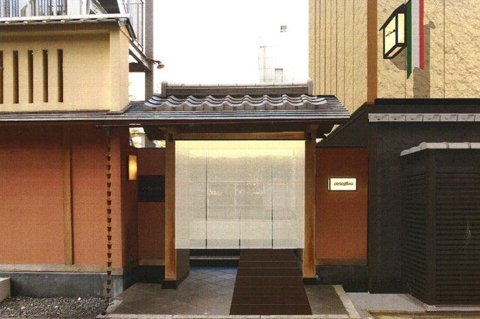 アランチーノ 京都ホテルオークラ/画像提供:イデア