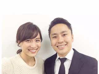 フェンシング太田雄貴&TBS笹川友里アナ、結婚を発表<コメント全文>