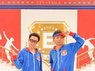 """EXILE・USA&TETSUYAが""""褒め合い""""で照れ笑い「安心する」「僕にはないところ」"""