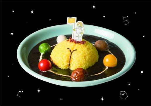 発見!プリケツ星ブラックカレー 1,190円(C)1996, 2013, 2018 SANRIO CO., LTD. APPROVAL NO.S591789