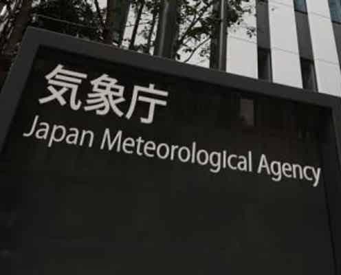大しけの恐れ、暴風警戒呼び掛け 東日本太平洋側、低気圧が発達
