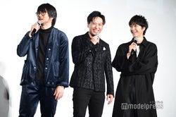 平沼紀久監督、山下健二郎、佐藤寛太 (C)モデルプレス