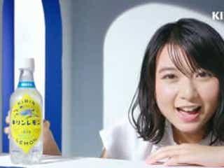 上⽩⽯萌歌が歌うキリンレモンの新TVCMが全国でオンエア!
