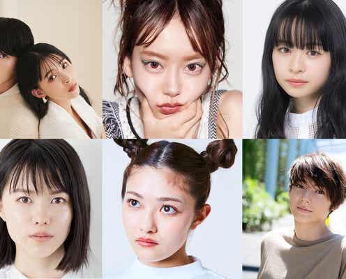 なごみ・莉子・志田彩良ら「TGC2021A/W」出演決定 井上咲楽は初登場