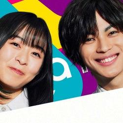 森七菜&神尾楓珠「3年A組」コンビが再共演 YOASOBI書き下ろし楽曲で世界観表現