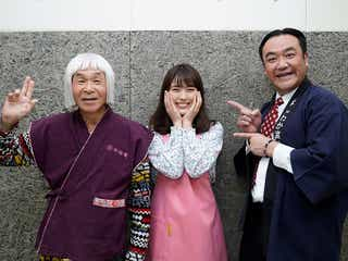 NMB48渋谷凪咲「夢のよう」須藤凜々花の後任に抜てき 共演者も絶賛