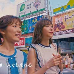 """モデルプレス - AKB48、新曲は3年ぶりの王道夏ソング MVは""""「ポニシュ」「言い訳」おじさん""""が沖縄で撮影"""