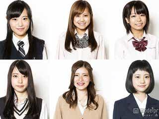 結果!日本一可愛い女子高生を決めるミスコン【九州・沖縄地方予選/ファイナリスト12人発表】