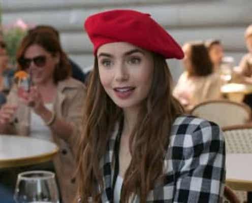 『エミリー、パリへ行く』は12.22、『ザ・クラウン』は来年11月に新シーズン配信へ