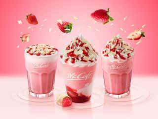 マックカフェ、⾒た目も華やかなドリンクが今年も登場 甘酸っぱいいちごに恋をする
