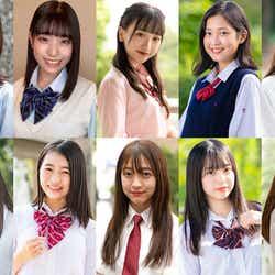 「女子高生ミスコン2020」全国ファイナリスト10人