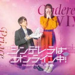 中村里帆 初主演ドラマのクランクインは「心臓が出そうなくらいドキドキ」