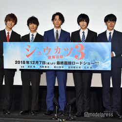 (左から)正木郁、溝口琢矢、渡部秀、荒牧慶彦、富田健太郎 (C)モデルプレス