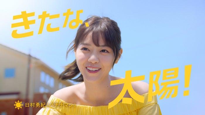 西野七瀬・新CM「太陽と私」篇(提供画像)