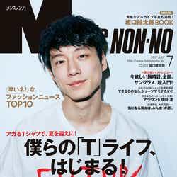 """モデルプレス - """"坂口健太郎伝説""""がすごい!「MEN'S NON-NO」専属モデル卒業へ<7年間の活躍まとめ>"""