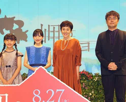 芦田愛菜が大竹しのぶと同じシーンでの共演を熱望!「一緒に演技させていただきたいです」