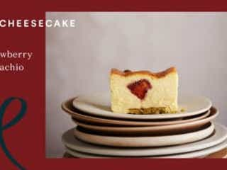 【1日だけの限定発売】自分へのご褒美に◎今年のクリスマスは「人生最高のチーズケーキ」で決まり