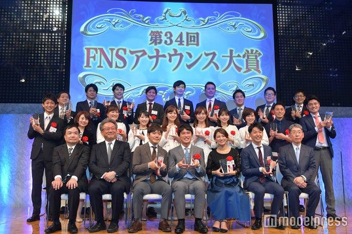 「第34回 FNSアナウンス大賞」登壇者 (C)モデルプレス