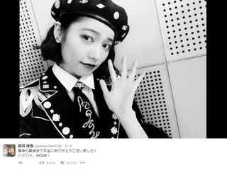 """島崎遥香「バイバイ、AKB48!」""""紅白選抜""""で卒業 一般投票の順位は?"""