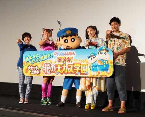 仲里依紗&フワちゃん、青春時代のエピソード&写真公開『息子に誰かわからないって言われた!』