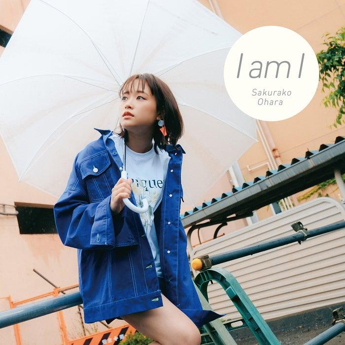 大原櫻子/通常盤「I am I」(提供写真)