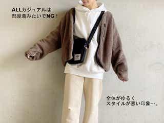 【ユニクロユー】スウェットパンツで部屋着に見えないこなれコーデ♡