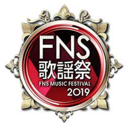 「2019FNS歌謡祭」(画像提供:フジテレビ)