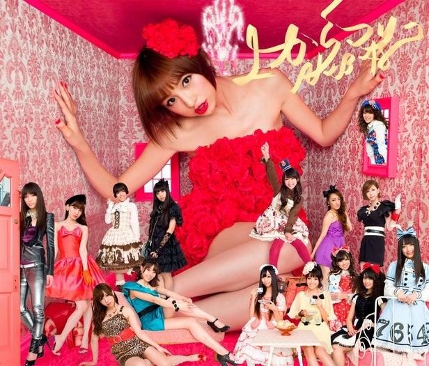 AKB4824thシングル「上からマリコ」(12月7日発売)Type-A