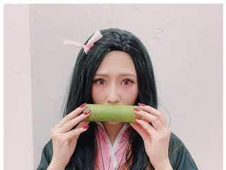 西野未姫「鬼滅の刃」禰豆子コスプレ披露「可愛い」「似合ってる」と絶賛の声