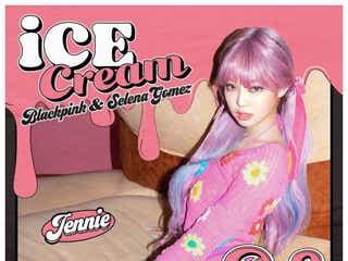 BLACKPINKジェニー、ピンク髪ツインテールで雰囲気ガラリ 刺激的ビジュアルに絶賛の声