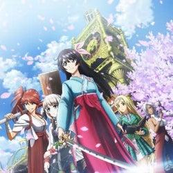 2020年4月放送開始予定のテレビアニメ『新サクラ大戦 the Animation』、第1話、第2話の先行上映会開催決定!
