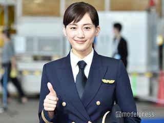 綾瀬はるか、自身のパイロット制服姿に「かっこいいです」