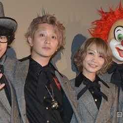 モデルプレス - Saori&Nakajin、それぞれ結婚をダブル発表 SEKAI NO OWARIのこれまで<略歴>