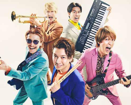 関ジャニ∞、4年半ぶり5人体制初のオリジナルアルバム決定<メンバーコメント>