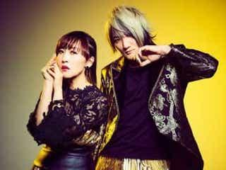 angela、30枚目のシングル「叫べ」MVを公開