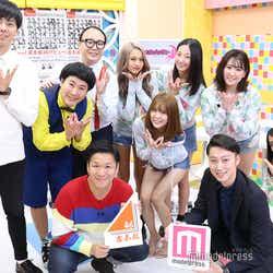 (前列左から)川島章良、金田哲、妹田佳奈子(後列左から) 西村真二、きょん、たかし、ゆきぽよ、三宿菜々、大塚びる、うさまりあ(C)モデルプレス(C)モデルプレス