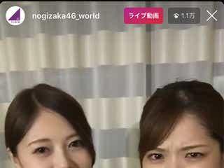 乃木坂46白石麻衣&松村沙友理、ハワイからインスタライブでコメント殺到