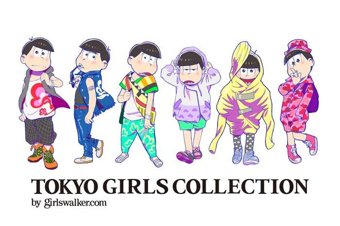「おそ松さん」の6つ子たちが「TGC2016A/W」でランウェイデビュー(C)赤塚不二夫/おそ松さん制作委員会(C)TOKYO GIRLS COLLCETION2016 A/W